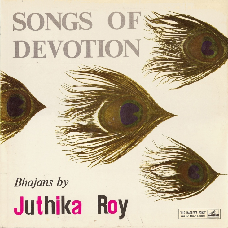 Juthika 1 front