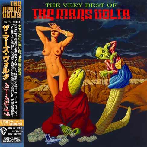 The Mars Volta - The Very Best Of - Front